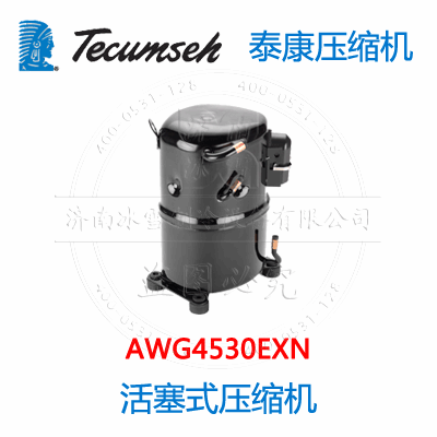 AWG4530EXN