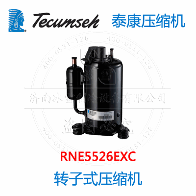 RNE5526EXC